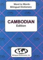 Sesma, C. - English-Cambodian & Cambodian-English Word-to-word Dictionary: Suitable for Exams - 9780933146402 - V9780933146402