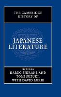 - The Cambridge History of Japanese Literature - 9781107029033 - V9781107029033