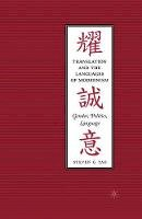 Yao, Steven G. - Translation and the Languages of Modernism - 9781349635559 - V9781349635559
