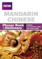 Kan, Qian - Mandarin Chinese Phrase Book & Dictionary: Includes Pronunciation Guide & Menu Reader (Chinese Edition) - 9781406612103 - V9781406612103