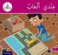 Hamiduddin, Rabab, Ali, Amal, Salimane, Ilham, Sharba, Maha - Arabic Club Readers: Pink Band: I Have Toys (Arabic Club Pink Readers) - 9781408524640 - V9781408524640