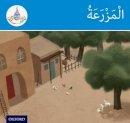 Hamiduddin, Rabab, Ali, Amal, Salimane, Ilham, Sharba, Maha - Arabic Club Readers: Blue Band: The Farm (Arabic Club Blue Readers) - 9781408524954 - V9781408524954
