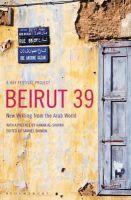 Amin (Intro Maalouf - Beirut39: New Writing from the Arab World. - 9781408809631 - V9781408809631