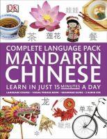 DK - Complete Mandarin Chinese Pack - 9781409342083 - V9781409342083