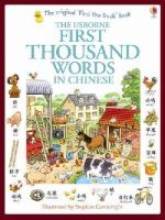 Heather Amery - First Thousand Words in Chinese - 9781409570387 - V9781409570387