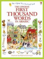 Heather Amery - First Thousand Words in Arabic - 9781409570394 - V9781409570394
