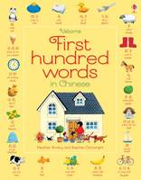 Amery, Heather - First Hundred Words in Chinese - 9781409596950 - V9781409596950