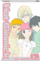 Aihara, Miki - Hot Gimmick, Vol. 12 (v. 12) - 9781421508252 - V9781421508252