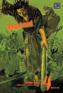 Inoue, Takehiko - Vagabond, Vol. 4 (VIZBIG Edition) - 9781421522463 - V9781421522463