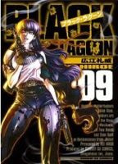 Hiroe, Rei - Black Lagoon - 9781421536293 - V9781421536293