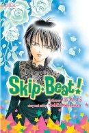 Nakamura, Yoshiki - Skip Beat! (3-in-1 Edition), Vol. 5 - 9781421554730 - V9781421554730