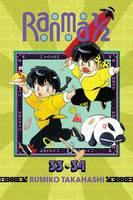 Takahashi, Rumiko - Ranma 1/2 (2-in-1 Edition), Vol. 17: Includes Vols. 33 & 34 - 9781421566382 - V9781421566382