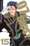 Amemiya, Yuki, Ichihara, Yukino - 07-GHOST, Vol. 15 - 9781421575308 - V9781421575308