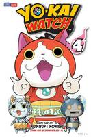 Konishi, Noriyuki - Yo-kai Watch, Vol. 4 - 9781421582740 - V9781421582740
