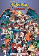 Yamamoto, Satoshi - Pokémon Adventures 20th Anniversary Illustration Book: The Art of Pokémon Adventures (Pokemon) - 9781421594514 - V9781421594514