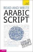 Mourad Diouri - Teach Yourself Read and Write Arabic Script - 9781444100198 - V9781444100198