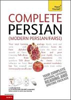 Farzad, Narguess - Teach Yourself Complete Modern Persian (Farsi) - 9781444102307 - V9781444102307