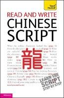 Lianyi, Song; Scurfield, Elizabeth - Read and Write Chinese Script - 9781444103892 - V9781444103892