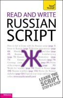 West, Daphne - Teach Yourself Read and Write Russian Script - 9781444103922 - V9781444103922