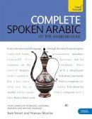 Altorfer, Frances - Teach Yourself Complete Spoken Arabic (of the Arabian Gulf) - 9781444105469 - V9781444105469