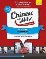 Hainzinger, Mike - Chinese with Mike: A Coursebook for Absolute Beginners with Audio CD and 2 DVDs (Seasons 1 & 2) - 9781444198577 - V9781444198577