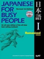 AJALT - Japanese for Busy People 1 - 9781568363844 - V9781568363844