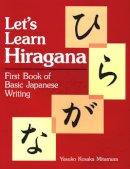 Mitamura, Yasuko Kosaka - Let's Learn Hiragana - 9781568363899 - KRA0002587