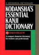 Kodansha International - Kodansha's Essential Kanji Dictionary - 9781568363974 - V9781568363974