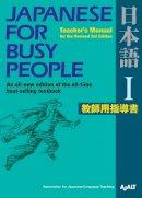 AJALT - Japanese for Busy People 1 - 9781568364001 - V9781568364001