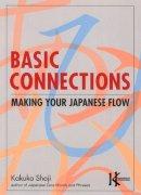 Shoji, Kakuko - Basic Connections - 9781568364216 - V9781568364216