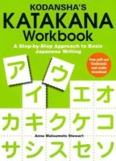 Stewart, Anne Matsumoto - Kodansha's Katakana Workbook: A Step-by-Step Approach to Basic Japanese Writing - 9781568364773 - V9781568364773