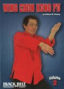 Cheung, William M. - Wing Chun Kung Fu - 9781581332261 - V9781581332261