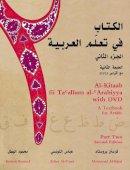 Brustad, Kristen; Al-Tonsi, Abbas; Al-Batal, Mahmoud - Al-Kitaab Fii Tacallum Al-cArabiyya - 9781589010963 - V9781589010963