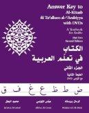 Brustad, Kristen; Al-Tonsi, Abbas; Al-Batal, Mahmoud - Answer Key to Al-Kitaab Fii Ta Callum Al-cArabiyya - 9781589010970 - V9781589010970