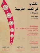 Kristen Brustad, Mahmoud Al-Batal, Abbas Al-Tonsi - Al-Kitaab fii Ta <SUP>c</SUP>allum al-<SUP>c</SUP>Arabiyya with DVDs, Second Edition: Al-Kitaab fii Ta'allum al-'Arabiyya with DVDs: A Textbook for ... Part One Second Edition (Ara - 9781589011045 - V9781589011045