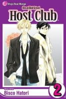 Hatori, Bisco - Ouran High School Host Club - 9781591169901 - V9781591169901