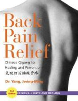 Yang, Jwing-Ming - Back Pain Relief - 9781594390258 - V9781594390258