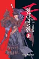 Park, Sung-Woo - Chun Rhang Yhur Jhun Volume 1 (v. 1) - 9781596970410 - KEX0249392