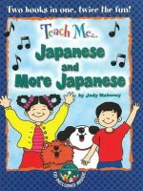 Mahoney, Judy - Teach Me... Japanese and More Japanese - 9781599726045 - V9781599726045
