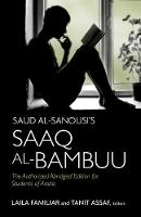 - Saud al-Sanousi's Saaq al-Bambuu: The Authorized Abridged Edition for Students of Arabic - 9781626163850 - V9781626163850