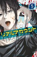 Okushou - Real Account 5 - 9781632363060 - V9781632363060