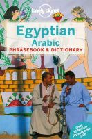 Siona Jenkins, Lonely Planet - Lonely Planet Egyptian Arabic Phrasebook & Dictionary - 9781741791334 - V9781741791334