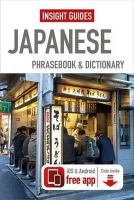 Guides, Insight - Insight Guides Phrasebooks: Japanese (Insight Phrasebooks) - 9781780058337 - V9781780058337