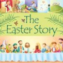 David, Juliet - The Easter Story (99 Stories from the Bible) - 9781781281772 - V9781781281772