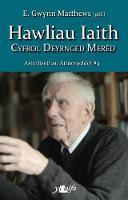 E. Gwynn Matthews - 4 Hawliau Iaith - Cyfrol Deyrnged Mered - 9781784611552 - V9781784611552