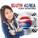 Brundle, Harriet - South Korea (World Adventures) - 9781786371430 - V9781786371430