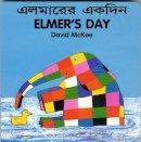 McKee, David - Elmer's Day - 9781840590623 - V9781840590623