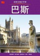 Annie Bullen - Bath City Guide - Chinese - 9781841654331 - V9781841654331