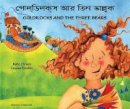 Clynes, Kate - Goldilocks and the Three Bears in Bengali and English - 9781844440375 - V9781844440375