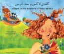 Clynes, Kate - Goldilocks and the Three Bears in Farsi and English - 9781844440399 - V9781844440399